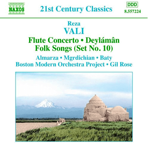Flute Concerto ∙ Deylámân Folk Songs (Set No. 10)